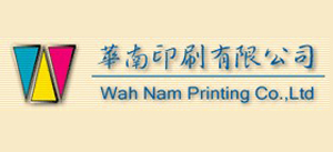 Wah Nam Printing CO.,Ltd